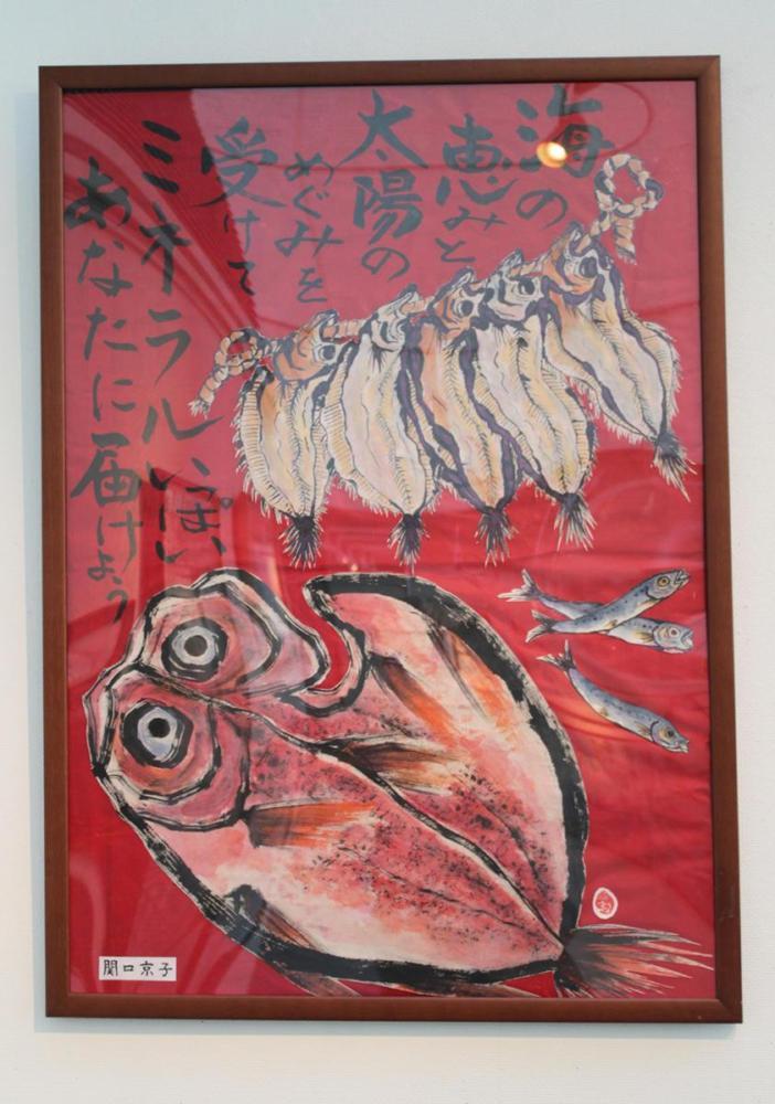 28-関口京子先生