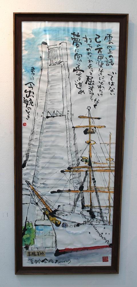 29-高橋美穂先生