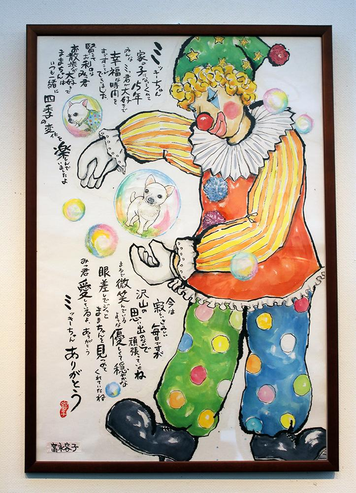 38-富永容子先生