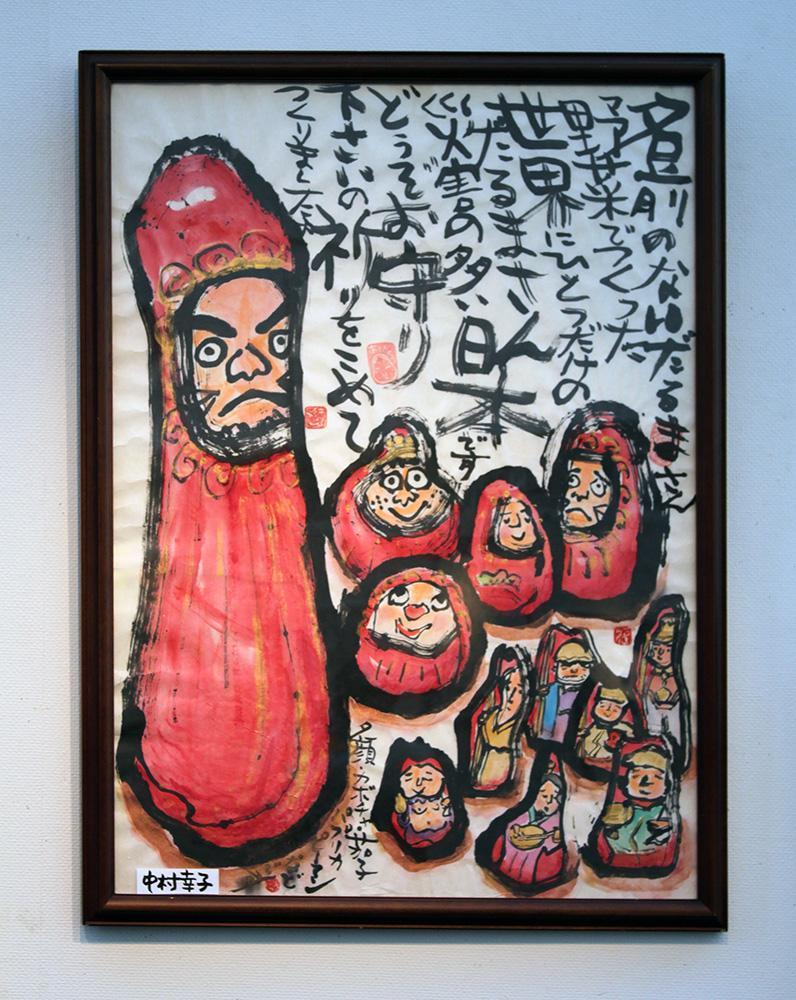 42-中村幸子先生