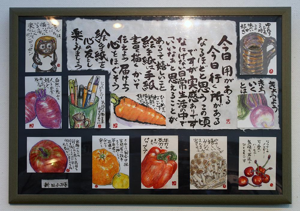 44-新田ふみ子先生