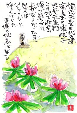 相模川河口を湘南潮来と呼んでます。毎年、「湘南ひらつか花火大会」が開催されます。