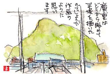 広重作 東海道五十三次「平塚繩手道」はいずこ?