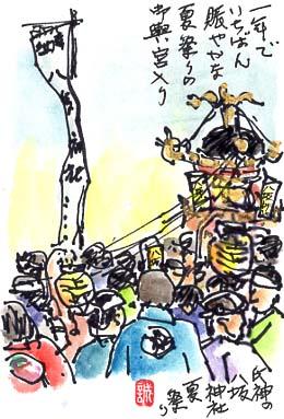 夏祭りには大勢の人が集まり、威勢のよいお神輿の掛け声が響きます。八坂神社