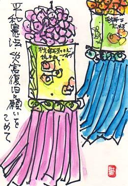 平塚といえば「湘南七夕祭り」です。平和憲法大事にしたいですね。