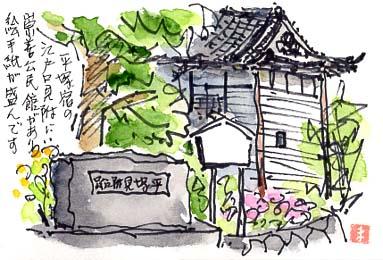 崇善公民館。今は市民活動センターに移りましたが、今も昔もここで絵手紙教室をやってます。