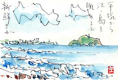江ノ島が見えてきた♪俺の家も近い♪といったところでしょうか。相模川の向こう岸は茅ケ崎。
