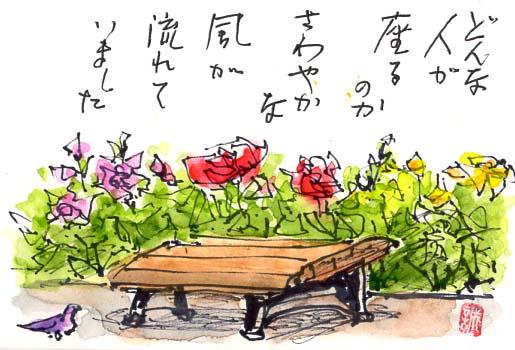 平塚駅南口広場のバラは、60品種108株もあるそうです。