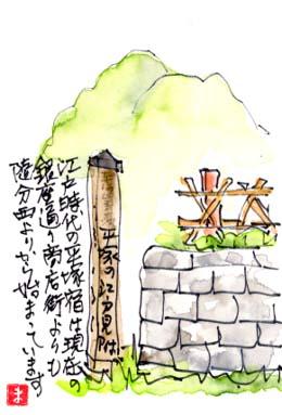 京口見附との間に本陣、脇本陣、問屋場、高札場、旅籠など200軒を超える町並みが続いたと言われます。