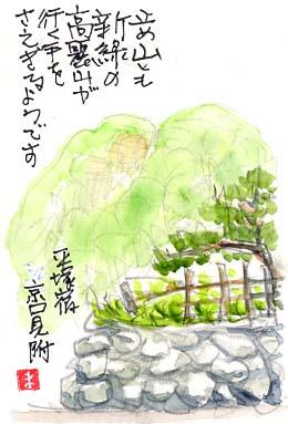 京口見附跡、あの山(高麗山)を越えないと大磯宿には行けませんよ!と言って止めた山とか。